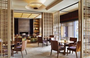 Asien Japan Kyoto Ritz-Carlton-Kyoto The Lobby Lounge_Overall_1920